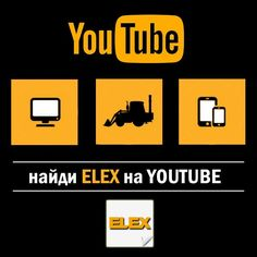 ELEX81A (@Elex81A) | Twitter Online Marketing, Social Media Marketing, Used Construction Equipment, Backhoe Loader, Heavy Machinery, Sale Promotion, Commercial Vehicle, Instagram Accounts, Sports And Politics