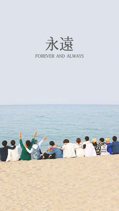 SEVENTEEN being adorable, but this picture reminds me of EXO's beach visit, where they all made promises to stick together and two years later OT12 is OT9.... I ont know if my heart can handle something like that again. I want to like SEVENTEEN but with 14 members I can't help wondering who'll be the first to leave :'(