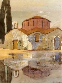 Greek Paintings, Paintings I Love, Vintage Paintings, Greek Culture, Greece Map, Greek Art, 10 Picture, Classical Art, First Art