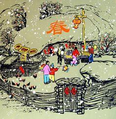 """""""Winter Festival"""" - Chinese Folk Art"""