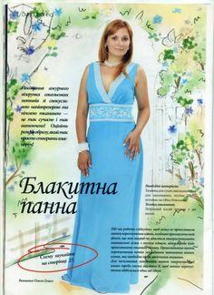 Gallery.ru / Фото #1 - Українська вишивка 21 - WhiteAngel