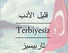 Turc English Phrases, Learn English Words, English Lessons, Learn Turkish Language, Arabic Language, Turkish Lessons, Etiquette And Manners, Language Quotes, Photography Tricks