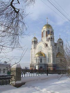 Igreja no sangue em Ekaterinburg, Rússia ... Esta igreja foi erguida no local da execução dos Romanov.