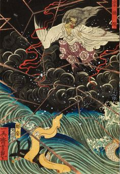 Traditional Japanese Art, Artist, Painting, Pictures, Photos, Artists, Painting Art, Paintings, Painted Canvas