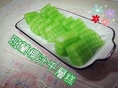 How To Make Coconut Milk & Pandan Cake(斑蘭椰汁千層糕)~ funfunyin Cooking 19