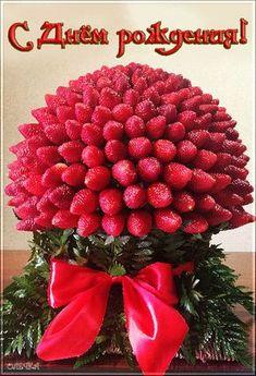 От души желаю крепкого здоровья, семейного счастья и счастья простого,удачи во всем и всех благ.С днем рождения!!!