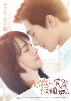 6 reasons to watch the adorable Love O2O