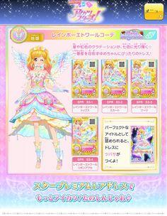 Yume Star Premium Rare Coord  Rainbow Étoile Coord