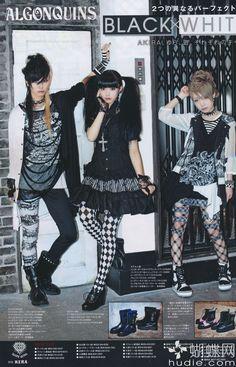 Kera Magazine   Aug' 2014