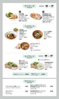 Cafe Menu, Menu Restaurant, Food Catalog, Menu Flyer, Food Menu Design, Menu Book, Food Packaging, Wine Recipes, Food And Drink