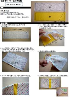 """ article of the image Fabric Crafts, Sewing Crafts, Sewing Projects, Diy And Crafts, Crafts For Kids, Handmade Purses, Simple Bags, Japanese Fabric, Handicraft"