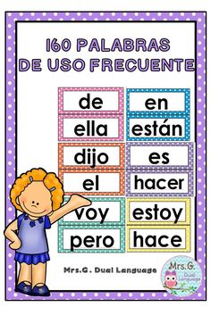 Palabras de so frecuente para Kinder y primer grado. Spanish high frequency words for Kindergarten and first grade, perfect for bilingual, dual language and Spanish immersion classes. Bilingual Kindergarten, Bilingual Classroom, Bilingual Education, Spanish Classroom, Spanish Vocabulary, Spanish Language Learning, Teaching Spanish, Vocabulary Games, Spanish Word Wall