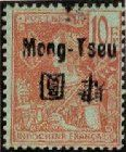 1906-8 Indo-China, 10f red/green, variety Chinese overprint inverted.
