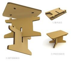 cardboard furniture - Google Search