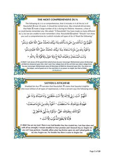 The most Comprehensive dua Islamic Prayer, Islamic Teachings, Islamic Dua, Islamic Quotes, Dua In English, Dua For Ramadan, Dua In Arabic, Namaz Quotes, Islam And Science