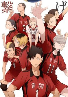 Guyyyss, I can't tell if these are offical arts, help me    Tags : [ #Nekoma   #Haikyuu ]
