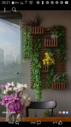 Vertical Garden Design on Balcony Wall - Unique Balcony & Garden Decoration and Easy DIY Ideas Indoor Plants, Small Balcony Decor, Large Backyard Landscaping, Pallets Garden, Large Backyard, Garden Design, Wall Garden