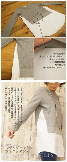 14@10/レディース/森ガール/ファッション/トップス/森ガ-ル