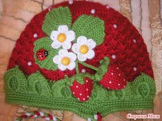 Adorable crocheted hat.