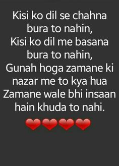 I love you khushijaan💞 Secret Love Quotes, First Love Quotes, Love Quotes Poetry, Cute Love Quotes, Shyari Quotes, Truth Quotes, Life Quotes, Qoutes, Girly Quotes