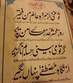 how to learn persian in urdu