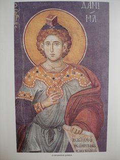 Prophet Daniel. Manuel Panselinos. Religious Images, Religious Art, St Daniel, Best Icons, Byzantine Art, Orthodox Icons, Sacred Art, Saints, Illuminated Manuscript