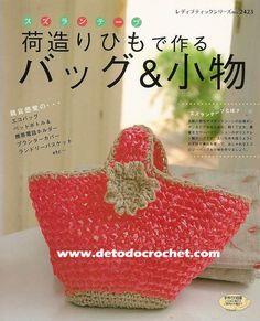 30 Patrones de Bolsos y Estuches Tejidos a Crochet / Revista para descargar | Todo crochet