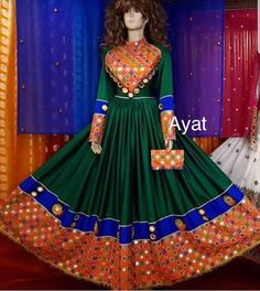 Afghan Clothes, Afghan Dresses, Pakistani Dresses, Indian Dresses, Traditional Jacket, Women's Fashion, Fashion Outfits, Types Of Dresses, Furniture Arrangement