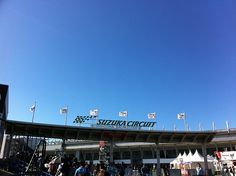 gate of the circuit Japanese Grand Prix, Circuit, Gate, Fair Grounds, Travel, Viajes, Portal, Destinations, Traveling