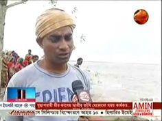 BD News 24 Live TV Bangla Morning 3 September 2016 Bangladesh TV News