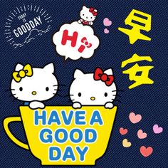The perfect HelloKitty Cute HaveAGoodDay Animated GIF for your conversation. Discover and Share the best GIFs on Tenor. Hello Kitty Gifts, Hello Kitty Art, Hello Kitty My Melody, Hello Kitty Pictures, Hello Kitty Items, Cute Good Morning Quotes, Good Morning Gif, Good Morning Greetings, Good Morning Wishes