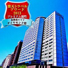 センチュリーロイヤルホテル【楽天トラベル】