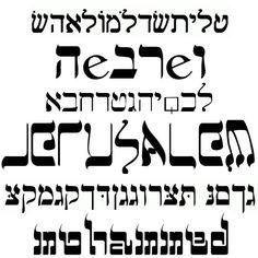 Creative hebrew fonts