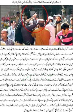 Chief Minister of Punjab has tremendous insult