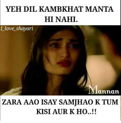 Shyari Quotes, Hindi Quotes, Girl Quotes, Movie Quotes, Best Quotes, Qoutes, Touching Words, Romantic Shayari, Unrequited Love