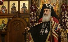 Greek Orthodox Patriarch of Jerusalem says Jews are the only threat to Christians in the Holy Land ~ Elder Of Ziyon - Israel News