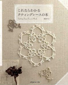 Tatting Lace Lesson Book  Japanese Craft Book by pomadour24, $23.50