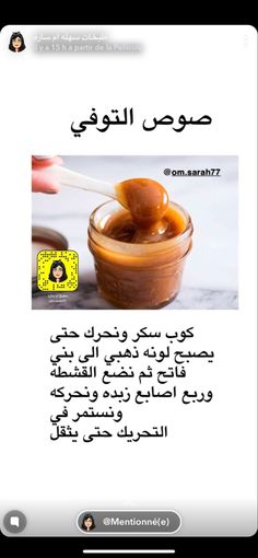 Easy Sweets, Salad Sauce, Kitchen Pantry Design, Food Humor, Quesadillas, Food Hacks, Food Dishes, Delicious Desserts, Sauces
