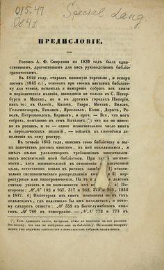 Sistematicheskii reestr russkim knigam c 1831 p...