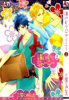 All photos about Yukemuri Journey page 8 Manga Books, Manga To Read, Crappy Day, Nichijou, Nisekoi, Journey, Ao No Exorcist, Online Anime, True Nature