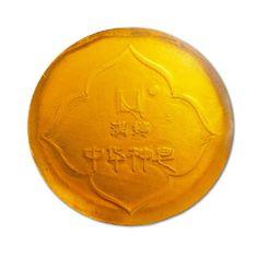 Magische Traditionellen Chinesischen medizin whitening seife ölsteuer entfernen akne mitesser handmade ätherisches öl kräuterextrakt