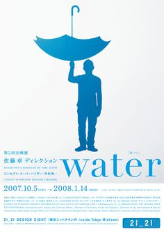 Water Exhibition directed by Taku Satoh