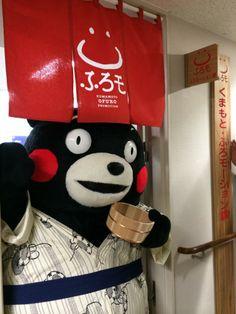 ふろモン☆