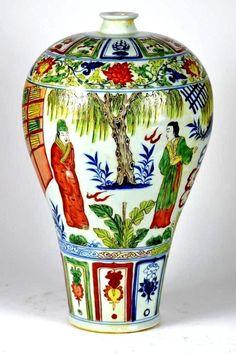 """Chinese Woucai Glaze Porcelain Vase. Height: 16"""""""