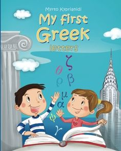 My first Greek letters by Myrto Kyprianidi https://www.amazon.com/dp/1981359354/ref=cm_sw_r_pi_dp_U_x_nvUmAbRHVTV0E