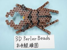 3d Perler Bead, Animals, Insects, Animales, Animaux, Animal, Animais