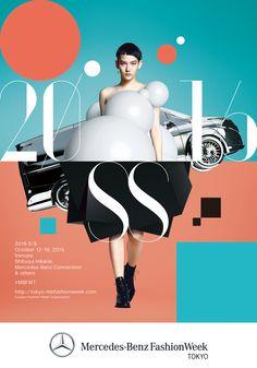 MBFWTのキービジュアル発表、モデルには松岡モナ Mecede-Bez Fahio Week TOKYO「メルセデス・ベンツ ファッション・ウィーク 東京」