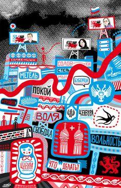 Antoine Corbineau Russia Map Tourism Travel Infographic