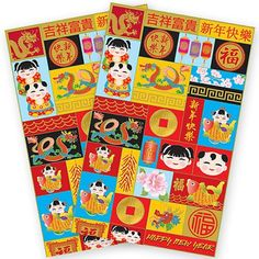 Chinese New Year Stickers 60ct - Party City