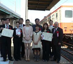 村川絵梨「こんなに楽しい鉄道の旅が」 - シネマニュース